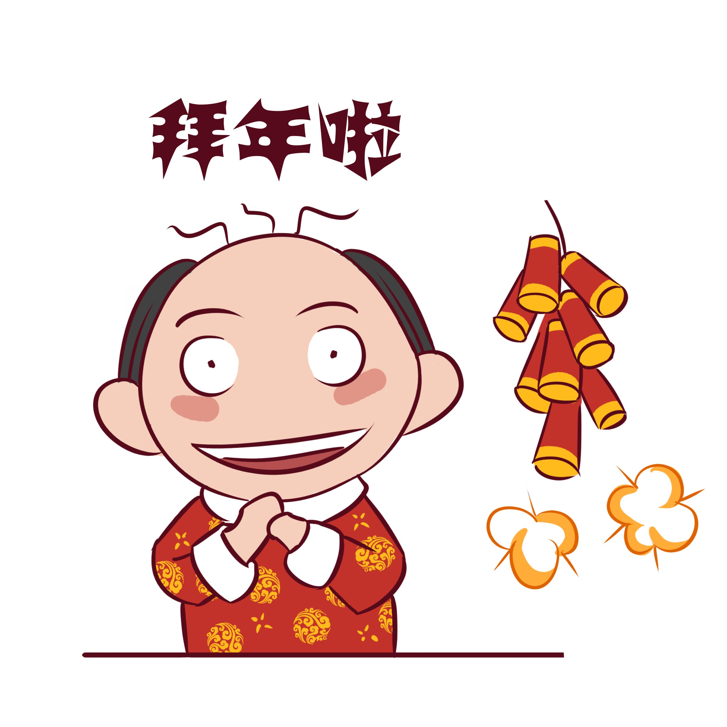 <strong>如何防止发际线后移呢</strong>